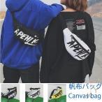 ショルダーバッグ メンズ 斜めがけ 帆布バッグ キャンパス 斜め掛けバッグ カジュアル アウトドア 人気 メンズバッグ ズック カバン通勤
