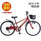 21Technology 22インチ 子供マウンテンバイク(シマノ6段変速付き) KD226 レッド 自転車
