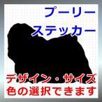 プーリー 犬の画像