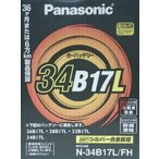 Panasonic N-34B17L/FH 高性能バッテリー Fseries