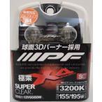 IPF X4-4X41 【H4】 スーパーロービームX4 極栗 スーパークリア