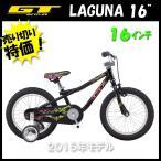 【2015モデル】 GT 幼児車 16インチ LAGUNA16 自転車 アウトレット