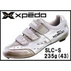 自転車 サイクルシューズ Xpedo エクスペド SLC-S 3穴止めクリート用 超軽量カーボンソールシューズ(日本未発売モデル) サイズ40(約25.5cm)