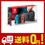 Nintendo Switch ���� (�˥�ƥ�ɡ������å�) ��Joy-Con (L) �ͥ���֥롼/ (R) �ͥ����åɡ�(�����ڡ���ץ�ڥ�