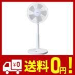 TEKNOS 扇風機 リビング扇風機 首振り タイマー付 風量3段階切替 メカ式 KI-1730(W)I