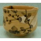 鉄釉 六根の絵茶碗 八木徹作
