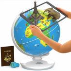 【訳アリ】3Dで学べる 知育地球儀 Shifu Orboot 地球儀 図鑑 クリスマスプレゼントに最適 世界各国の特徴や文化を学習できる 立体表示(外箱などに傷あり)