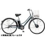 電動自転車 ブリヂストン 2019年モデル アルベルトe  27インチ / AS7B49 / AL7B49