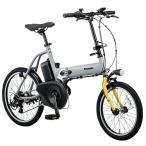 電動自転車 電動折り畳み自転車 パナソニック 2019年モデル オフタイム ELW073