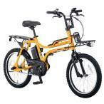 電動自転車 小径モデル パナソニック 2019年モデル EZ(イーゼット) ELZ033
