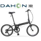 折りたたみ自転車DAHON(ダホン)Hit 整備点検済でお届けします