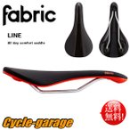Fabric ファブリック LINE WIDE ELITE 142mm ライン ワイド エリート Black/Red サドル FP7307U15OS