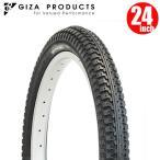 電動自転車 タイヤ GIZA PRODUCTS ギザ プロダクツ C-727 24x1.75 BLK TIR27006 24インチ 電動アシスト 自転車 タイヤ