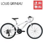 LOUIS GARNEAU ルイガノ J22 LG WHITE キッズ 22インチ 子供自転車