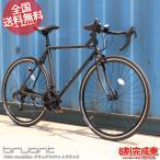 ロードバイク クロモリ 送料無料 8割完成車 シマノ 21段変速 700C