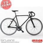ピストバイク ブリュアン(bruant) 700C シングルスピード自転車(マットブラック)【YONCa】【クロモリフレーム&フォーク】【フリー&固定ギア】