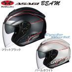 【OGK】ASAGI BEAM オープンフェイス アサギ・ビーム ヘルメット オージーケーカブト バイク オートバイ