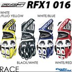 【Five】RFX1 016 レーサーモデル 正規品 レース ファイブ