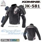《在庫処分特価》【コミネ】JK-581 〔Black/Urban Camo 3XL〕 プロテクトショートウィンタージャケット-アガタ 防寒 メンズ 小さめ 大きめ  KOMINE