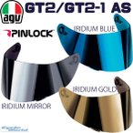 【AGV】GT2-1/GT 2 AS PLK Pinlock ミラーシールド ピンロック イリジウム VISOR バイザー レースX 正規品 ヘルメット エージーブイ