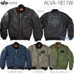 《在庫処分特価》2018秋冬モデル〔AlphaIndustries〕ALVA-1811W MA-1 M/C JAC エムエーワン アルファインダストリーズ 防寒 冬用 正規品