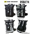 【RS TAICHI】RSB274 スポーツWPバックパック 防水 ウォータープルーフ RSタイチ アールエスタイチ バイク用品