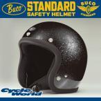 【BUCO STANDARD】メタルフレーク 《ブラック》 ヘルメット ブコスタンダード トイズマッコイ BUKO ラメ