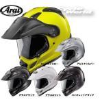 【Arai】TOUR-CROSS 3 ツアークロス3 単色 オフロード モトクロス ヘルメット 公道走行可 正規品 アライ MX アライヘルメット バイク用品