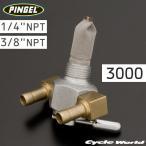 【PINGEL】ハイフローコック デュアルアウト・レーシング 3000シリーズ ピンゲル 燃料コック PMC バイク用品