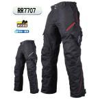 【ROUGH&ROAD】RR7707 オールウェザーストリートウインターパンツ 防水 防寒 オーバーパンツ ラフ&ロード