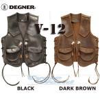【DEGNER】V-12 レースワークベスト 革ジャン 本革 メンズ デグナー 正規品 バイク用品