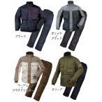 【ROUGH&ROAD】RR6515 エキスパートウインタースーツ 防寒・防風・防雨 オールシーズン対応 大きいサイズ ラフ&ロード バイク用品
