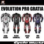 【ヒョウドウ】HRS001,101 EVOLUTION PRO GRATIA HYOD ヒョウドウプロダクツ レザースーツ バイク用品