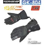 KOMINE GK-804 エレクトリックヒートグローブ カシウス コミネ  防寒 保温 冬用 寒さ対策 充電式 電熱グローブ バイク用