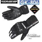 【KOMINE】GK-806 GTXプロテクトウインターグローブ-ガイウス  コミネ GTX Protect W-Gloves-GAIUS  防寒 保温 冬用 寒さ対策 プロテクター【バイク