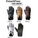 【FREE FREE】 F2G-002W ウインターカウレザーグローブ WINTER COWLEATHER GLOVE 秋冬用 牛革 フリーフリー フリービー 防寒