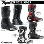 【XPD】XP-3S Racing Boots XPN018 XP-3Sレーシングブーツ エックスピーディー 【RS TAICHI】RSタイチ アールエスタイチ【バイク用品】
