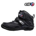 【ロングベストセラー】elf シンテーゼ14 防水ライディングシューズ synthese14 エルフ バイク用 スニーカー バイク用品