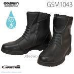 〔GOLD WIN〕 GSM1043 Gベクターショートブーツ 防水 透湿 レインブーツ ツーリング ゴールドウィン バイク用品