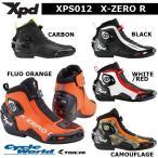 【XPD】XPS012 X-ZERO R  ライディングブーツ ライディングシューズ レーシングブーツ ショートブーツ 靴 RSタイチ アールエスタイチ【RS TAICHI】【バイ