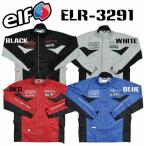 【elf】ELR-3291 Rain Suit レインスーツ レイン ウエア 雨具 カッパ 防水 エルフ ツーリング【バイク用品】