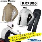 【ROUGH&ROAD】RR7806 デュアルテックスBIBレインスーツ ラフ&ロード  オールシーズン対応 オールシーズンシステム  【バイク用品】