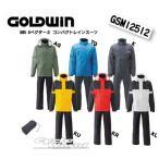 【GOLDWIN】GSM12512 Gベクター2コンパクトレインスーツ レインウェア 雨対策 梅雨対策 雨具 カッパ 防水 ゴールドウィン バイク用品