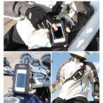 【ROUGH&ROAD】RR9457 F-スマ・ホルダー ツーリング 便利 おしゃれ ホルスターバッグ スマートフォン スマフォ ラフロ ラフアンドロード【バイク用品】