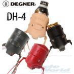 〔DEGNER〕 DH-4 ドリンクホルダー 缶 ペットボトル ボトルホルダー サングラスホルダー オートバイ バイク デグナー
