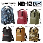 【DEGNER】NB-12 マルチプルレインバッグ 雨対策 レイン 防水 梅雨対策 防水バッグ バイク用品