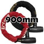 【G-LOCK】YGL900 スチールリンクロック 〔90センチ〕 防犯 盗難防止 鍵 かぎ カギ ロック セキュリティ コンパクト ジーロック 山城 バイク