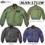《あすつく/在庫処分特価》2017-18新作〔Alpha Industries〕 ALVA-1711W MA-1 M/C ウィンターJAC バイク用 オートバイ 防寒 冬用 正規品