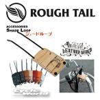 【あすつく】【Rough Tail】シェードループ SHADE LOOPサングラスホルダー めがね サングラスハンガー アメリカン ラフテール サドルバッグ 日本製 国産