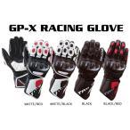 【あすつく】【RSタイチ】NXT053 GP-X レーシンググローブ GP-X RACING GLOVE レース用 手袋 アールエスタイチ RSTAICHI【バイク用品】